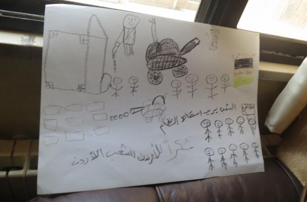 child drawing amman